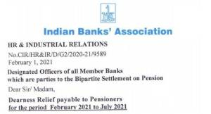 dearness-relief-payable-to-bank-pensioners-for-the-period-february-2021-to-july-2021
