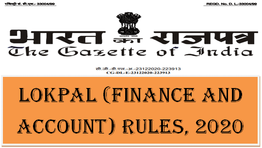 lokpal-finance-and-account-rules-2020