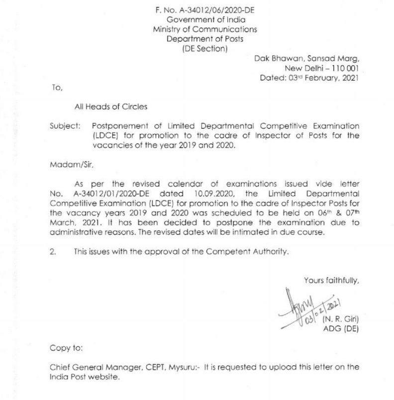 Postponement of LDCE for promotion to the cadre of Inspector of Posts for the vacancies of the year 2019 and 2020- DoP