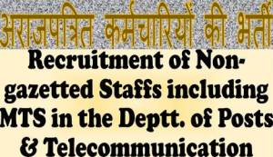 recruitment-of-non-gazetted-staffs-posts-and-mts
