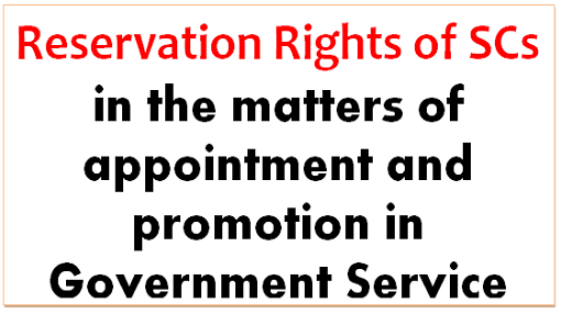 reservation-rights-of-scs-in-the-matters-of-appointment-and-promotion-in-government-service