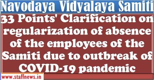 Clarification on regularization of absence due to outbreak of COVID-19 pandemic: Navodaya Vidyalaya Samiti issues 33 Points FAQ