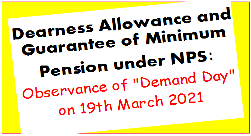 """Dearness Allowance and Guarantee of Minimum Pension under NPS: Observance of """"Demand Day"""" on 19th March 2021"""