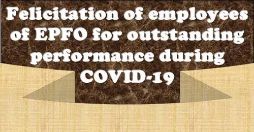 Felicitation of employees of EPFO for outstanding performance during COVID-19