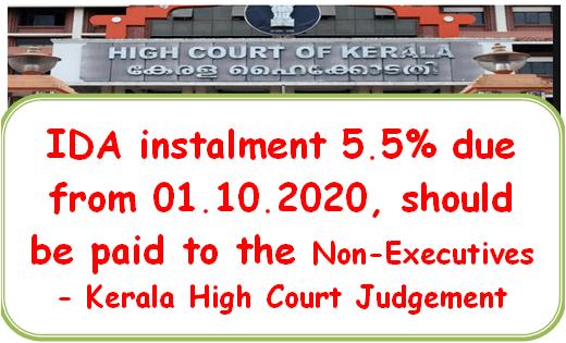 Freezing of DA – IDA instalment 5.5% due from 01.10.2020 to BSNL Non-Executives as per Kerala High Court Judgement: DPE Orders