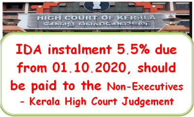 ida-instalment-5-5-due-from-01-10-2020-should-be-paid-to-the-non-executives-kerala-high-court-judgement