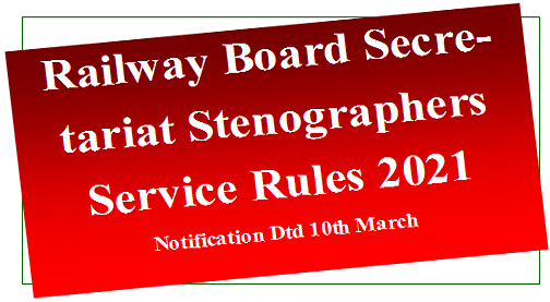 railway-board-secretariat-stenographers-service-rules-2021-notification-dtd-10th-march