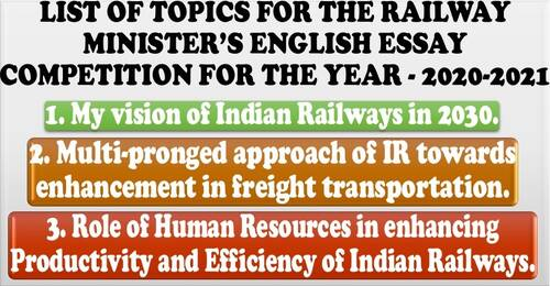 Railway Minister English Essay Competition 2020-2021
