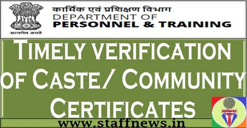 Timely verification of Caste/Community Certificates: DoP&T OM dated 19.03.2021