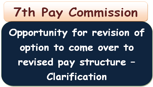 7th-pay-commission-opportunity-for-revision-of-option-to-come-over-to-revised-pay-structure-clarification
