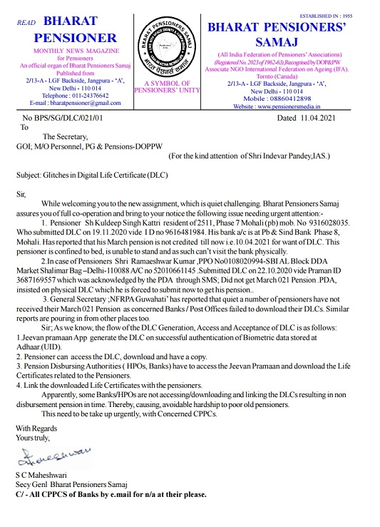 Glitches in Digital Life Certificate (DLC) – BPS writes to Secy. DOPW