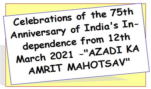 celebrations-of-the-75th-anniversary-of-indias-independence-from-12th-march-2021-azadi-ka-amrit-mahotsav