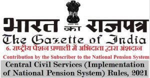 contribution-by-the-subscriber-to-the-national-pension-system-ccs-implementation-of-nps-rules-2021