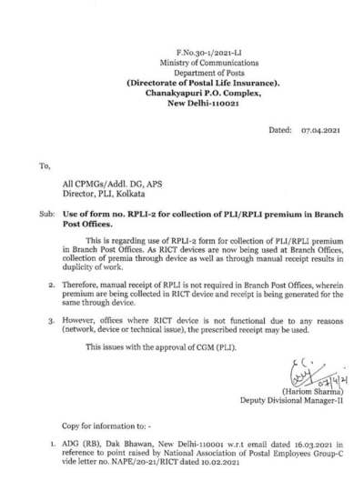 discontinuation-of-manual-receipts-for-collection-of-pli-rpli-premium-in-at-branch-post-offices