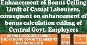 enhancement-of-bonus-ceiling-limit-of-casual-labourers-consequent-on-enhancement