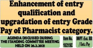 enhancement-of-entry-qualification-and-upgradation-of-entry-grade-pay-of-pharmacist