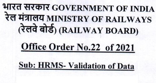 HRMS- Validation of Data including dependents and family details: Railway Board OO No. 22 of 2021