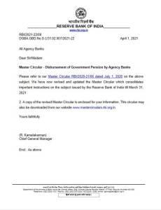 master-circular-disbursement-of-government-pension-by-agency-banks-rbi-circular-1st-april-2021
