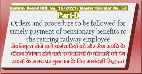 Timely payment of pensionary benefits to the retiring railway employee – Part D of Master Circular No. 53(2021) RBE No. 18/2021