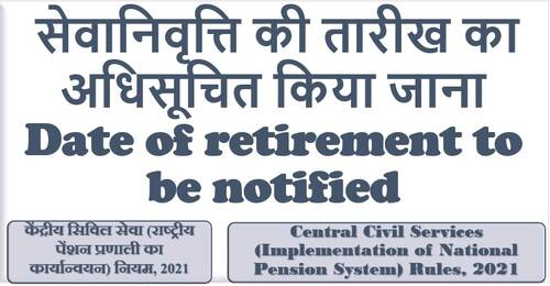 Date of retirement to be notified: Rule 26 of CCS (NPS) Rules, 2021