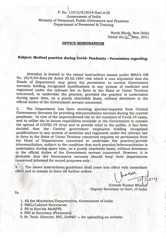 Medical practice during Covid Pandemic by Central Govt Employees – DoPT relaxes the requirement of permission from HOD