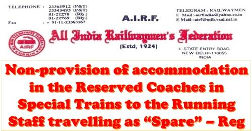 """Non-provision of accommodation in the Reserved Coaches in Special Trains to the Running Staff travelling as """"Spare"""""""
