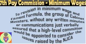 7th-pay-commission-what-about-the-assurances-for-revision-of-minimum-wage