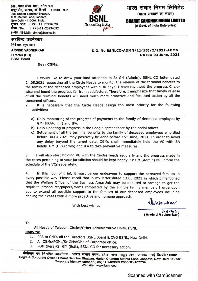 Release of the terminal benefits to the family of the deceased employees within 30 days: BSNL issues DO letter to all CGMs