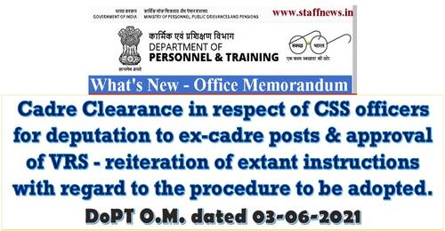 Cadre Clearance in respect of CSS officers for deputation to ex-cadre posts & approval of VRS: DoPT OM dated 03-06-2021
