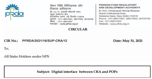 National Pension System: Digital interface between CRA and POPs for the convenience of Subscribers