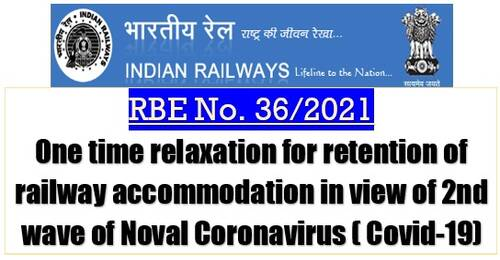 One time relaxation for retention of railway accommodation till 30.06.2021 in view of 2nd wave of Noval Coronavirus: RBE No. 36 /2021
