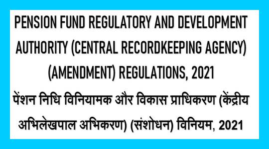 Pension Fund Regulatory and Development Authority (Central Recordkeeping Agency) (Amendment) Regulations, 2021
