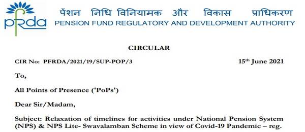 Relaxation of timelines for activities under National Pension System (NPS) & NPS Lite- Swavalamban Scheme