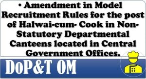 amendment-in-model-recruitment-rules-for-the-post-of-halwai-cum-cook-dopt-om