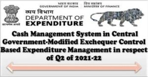 cash-management-system-in-central-government-modified-exchequer