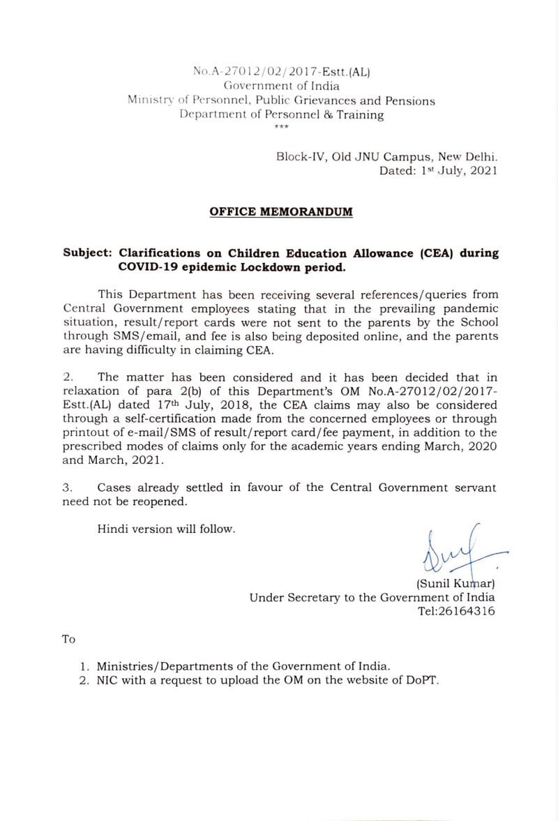 Clarifications on Children Education Allowance (CEA) during Lockdown period: DoPT OM 01.07.2021