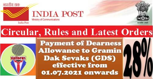 Dearness Allowance to Gramin Dak Sevaks (GDS) effective from 01.07.2021 onwards