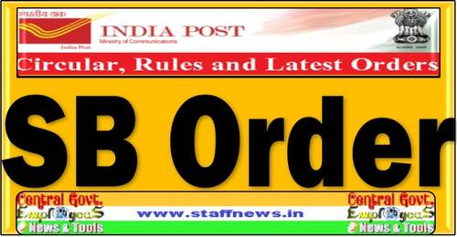 Obtaining solvency certificate of surety for issuance of duplicate certificates (KVP/NSC) – Amendment in rule: SB Order No. 22/2021