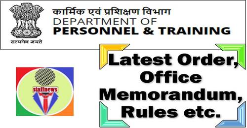 Change in Nomenclature to the post Manager Grade- II in Non-statutory departmental canteens: DoP&T Order