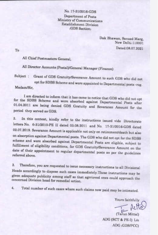Grant of GDS Gratuity/Severance Amount to such GDS who did not opt for SDBS Scheme