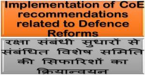 implementation-of-coe-recommendations-related-to-defence-reforms