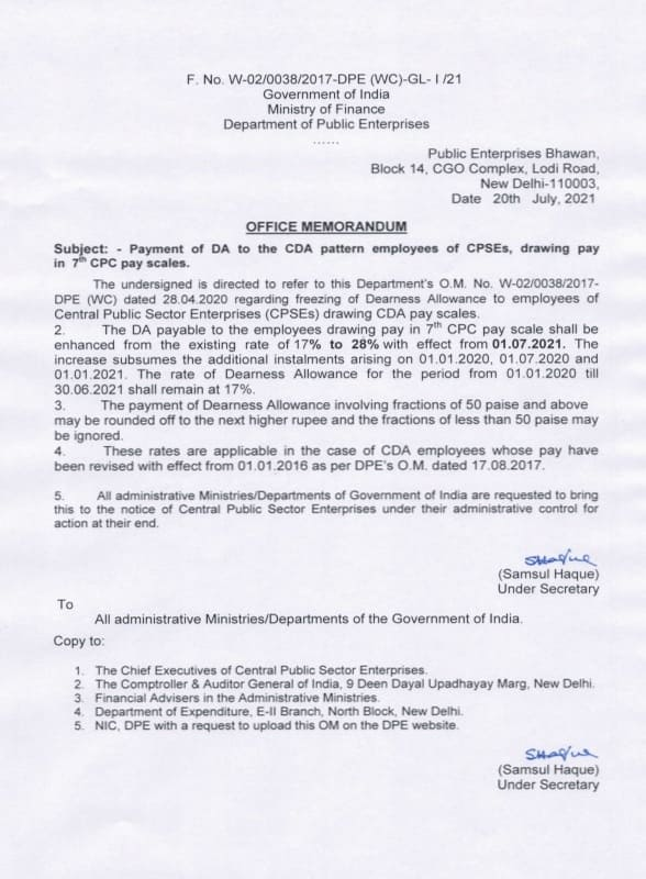 Payment of DA to the CDA pattern employees of CPSEs w.e.f. 01.07.2021, drawing pay in 7th CPC pay scales