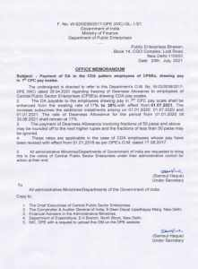payment-of-da-to-the-cda-pattern-employees-of-cpses-drawing-pay-in-7th-cpc-pay-scales