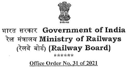 Revision of Channel of submission/level of Disposal of cases: Railway Board Order