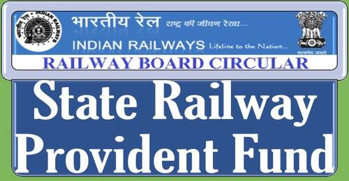 State Railway Provident Fund — Rate of interest during 1st July, 2021 to 30th September, 2021