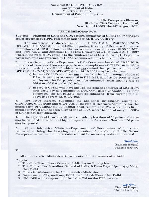 5th CPC Dearness Allowance from July-2021 to the CDA pattern employees of CPSEs