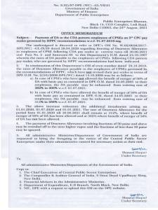 5th-cpc-dearness-allowance-from-july-2021-employees-of-cpses