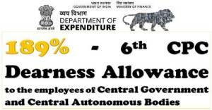 6th-cpc-dearness-allowance-from-july-2021-189-percent