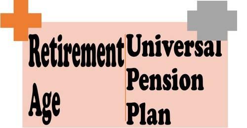 सेवानिवृत्ति की आयु बढ़ाने और एक यूनिवर्सल पेंशन आय का सुझाव: EAC-PM