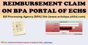 reimbursement-module-self-login-and-upload-of-individual-reimbursement-claim-echs